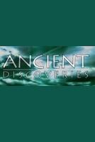 Starověké objevy